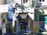 Международный медицинский центр «ОН Клиник Харьков»